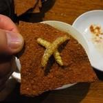 ノング インレイ - 納豆煎餅