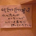 ノング インレイ - 日本語よりミャンマー語の方が楽だね!