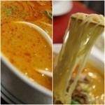 担々亭 - スープ&麺