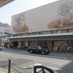 クワトロ チンクエ - 四条通り沿い、目印はカイゲンさん^^