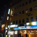 サンブラッシュ - 黄色いビルの3階。スパイダーマンが目印