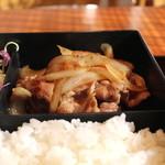 目白 志むら - 生姜焼弁当 の生姜焼をアップ (2013/03)