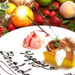 Ciao! 710 - お誕生日、記念日、歓送迎会は当店で!メッセージプレートでお祝い☆