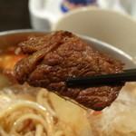 美食中華 泰山 - 火鍋の具の牛肉