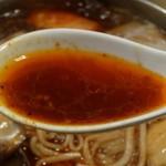 美食中華 泰山 -