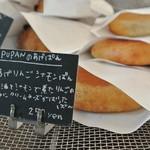 PUPAN - あげぱん『林檎とシナモンのパン¥250』