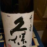 17796409 - 地酒
