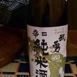 17796411 - 地酒