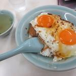 重松飯店 - 焼豚玉子飯 650円 (2013.3)