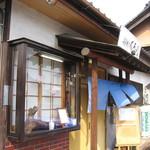 くろ川 - 店先