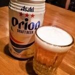 やきもん まはろ - Orionビール