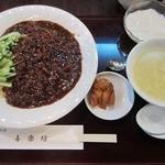 17800478 - ・「ジャージャー麺(\800)」