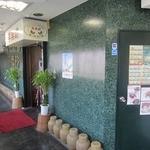 """17800501 - """"香港料理 喜楽坊""""の入り口。"""