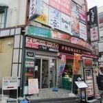 """17800505 - """"香港料理 喜楽坊""""の飲食ビル。"""