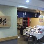 17802413 - 天神ビルの地下一階にある長浜市場直送の新鮮な魚介類や美味しい串焼きを食べれるお店です。