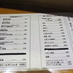 17802415 - 私は頂いたメニューの中からこの日の日替わり定食750円を注文させていただきました。