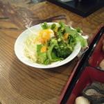 ぷらい夢 - サラダ