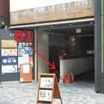 Awataguchi - 201303 粟田口 1階入口付近