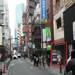 Awataguchi - 201303 粟田口 ここだよー(゜o゜)!