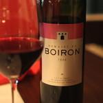 ラターシュ - '08  Boiron (2013/03)