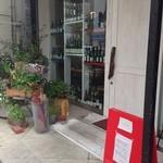 17807820 - 外から見るとワインが並んでオシャレな入口