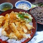 味彩 - ささみ天丼セット 950円