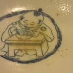 博多麺房 赤のれん - 完食すると、子供がまだ食べてました