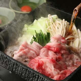 【鍋】福岡県産宗像牛と紅豚のごかもんすき焼き