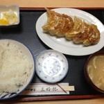 三好弥 - 餃子定食750円