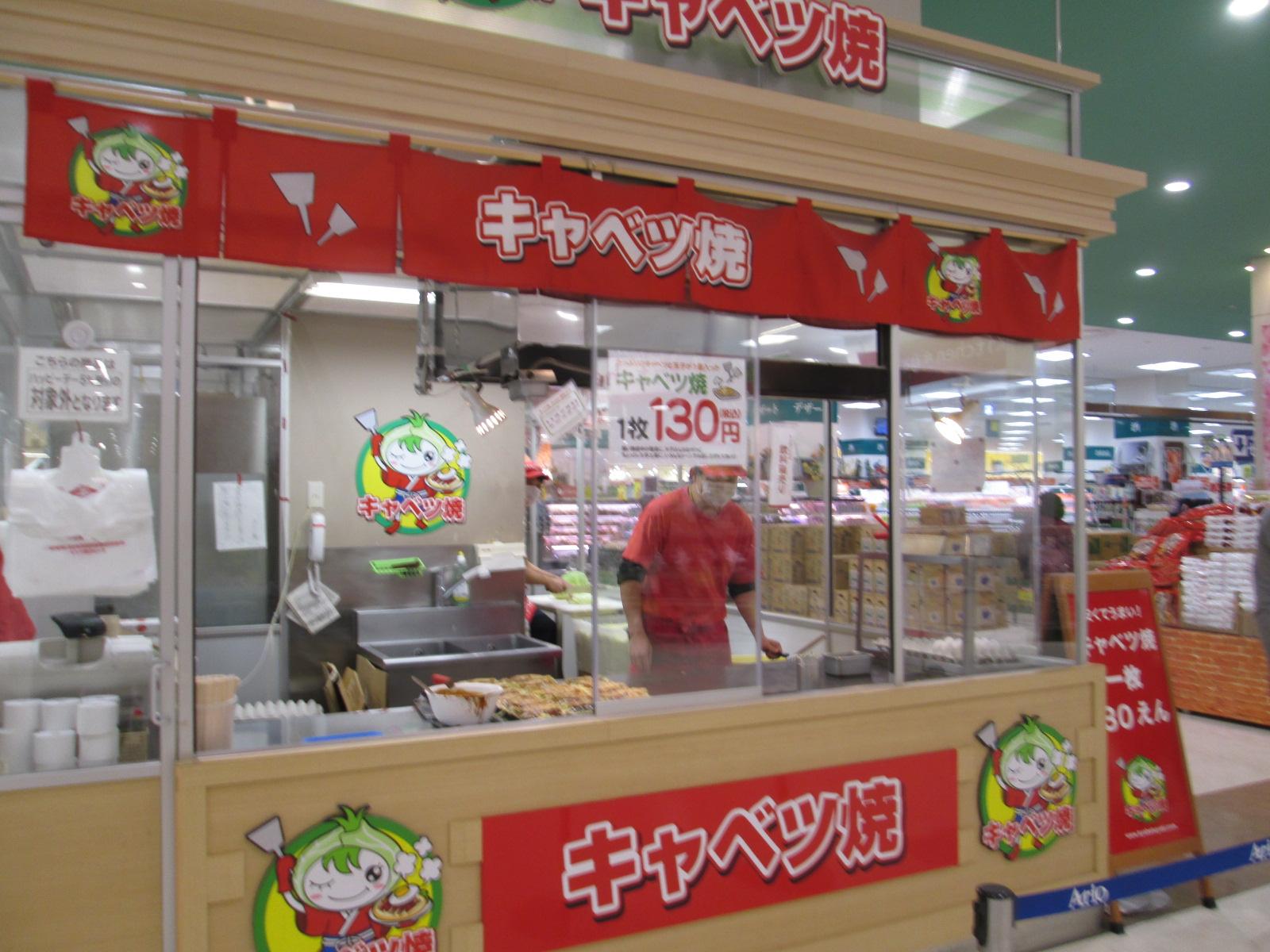 橋本駅(神奈川県)の中古マンションをまとめて検索 …
