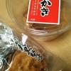 菊地煎餅店