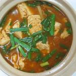 ゲジョル - 自家製 豆腐チゲ スンドゥブ