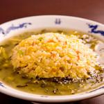 中国料理 西街 - 高菜スープ炒飯