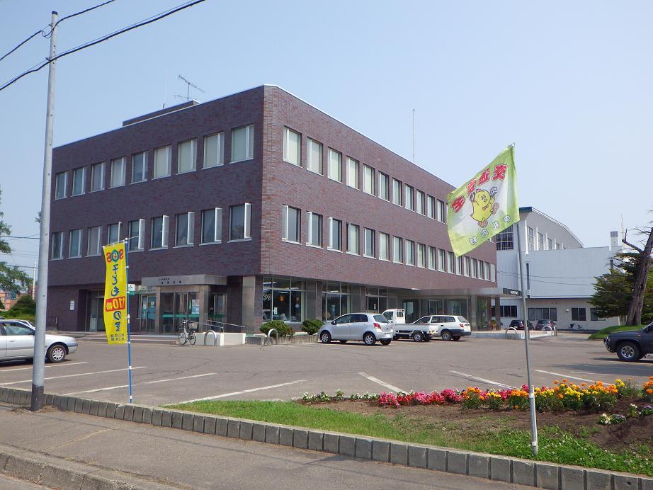 中札内村農協食堂