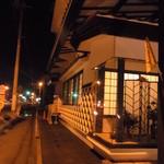 そば処寿庵 - JR釧路駅に近いですよ