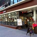 サルヴァトーレクオモ&バール - 銀座通りのビル1階にあります