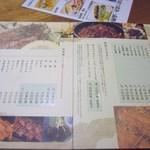 hitsumabushiwashokubinchou - 3人共に選んだのはやはりひつまぶし2850円です。