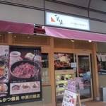 備長 - お店は博多座の横の道筋にありますよ。