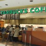 スターバックス・コーヒー - 注文カウンター