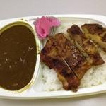 柿田川湧水カレー - 料理写真:タンドリーチキンカレー880円