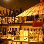 醸し屋 素郎slow - 本格焼酎、素敵な梅酒60種!!退屈させない品揃えをお楽しみくださいな!!