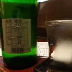 きはるの胡麻鯖や - 綾花(福岡)特別純米
