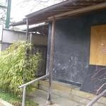 キメラ - <2013.2月>お店の外観