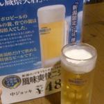 17833097 - 風味爽快デシタ
