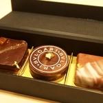 ブルガリ イル・カフェ - チョコレート・ジェムズ(宝石)3個入