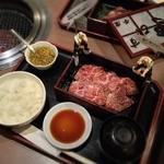 肉家焼肉ゑびす本廛 - 豪華すぎるランチ