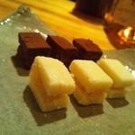 モンド・バー - チョコレート