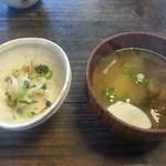 カフェ アワ・イサ - 小鉢とお味噌汁 日替わり