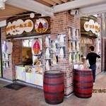 ソフトクリーム工房 - 談合坂SAにある「ソフトクリーム工房」