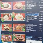 17841062 - 富士急グルメがずらりと楽しめます